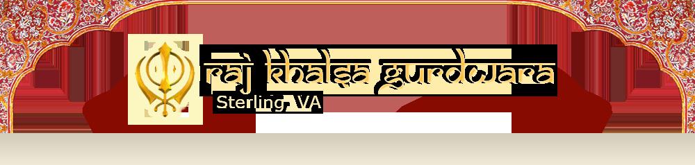 Raj Khalsa Gurdwara
